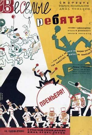 «Видео Песни Из Советских Мультфильмов Слушать Онлайн» — 2002