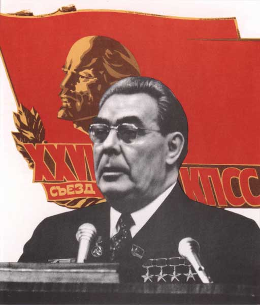 Советский плакат «Так пойдём же смело вперёд, по пути, ведущему к коммунизму!»